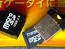 MicroSDカード2GbyteとDN-CR268B その3