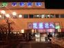 2008年12月30日宇都宮駅