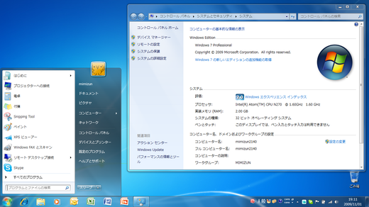 Windows7 Professional mimizun2140