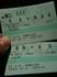 乗車券 池袋→南浦和→雀宮