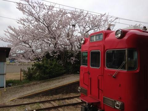 名鉄 吉良吉田駅にて