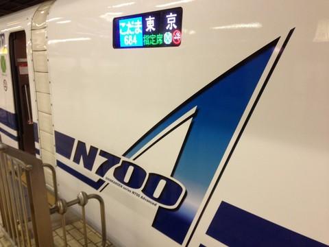 N700A