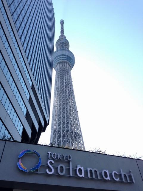 東京スカイツリーとソラマチ