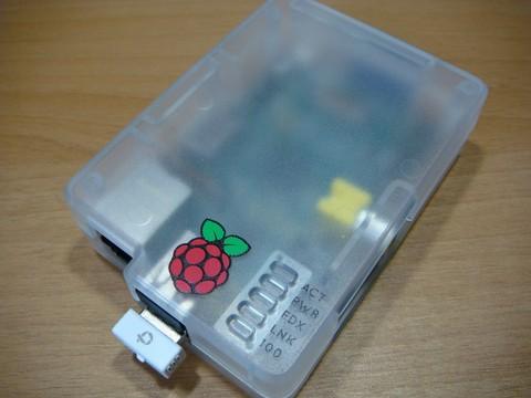 Raspberry Pi + PLANEX GW-USNano2