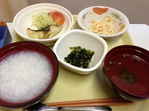 病院食(夕食)