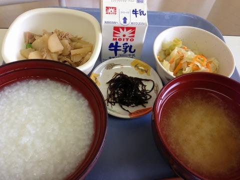 病院食(朝食)