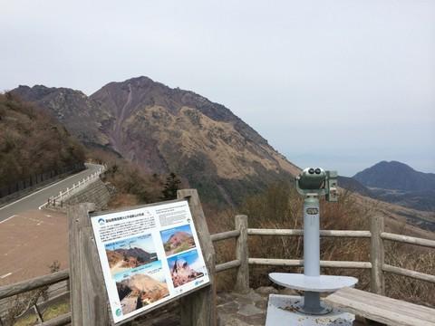 仁田峠第2展望所から見る普賢岳