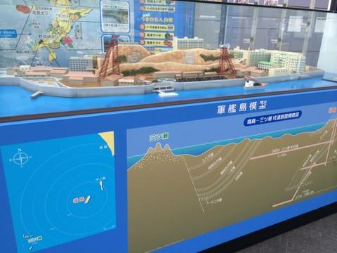 長崎港ターミナル内に展示されている軍艦島の模型