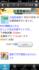 コロプラ 位置登録 羽田空港