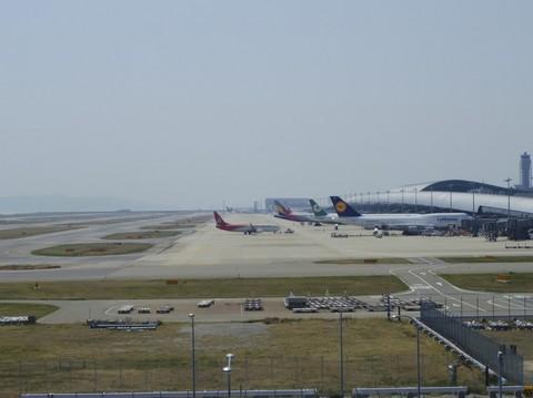 関西国際空港 関空展望ホール「Sky View」