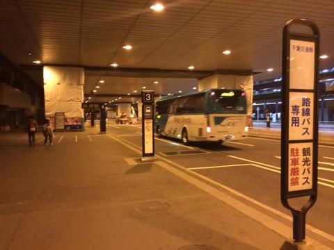 成田空港第2ターミナルビル 東京シャトル