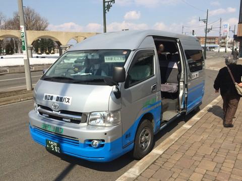 当江線 路線バス
