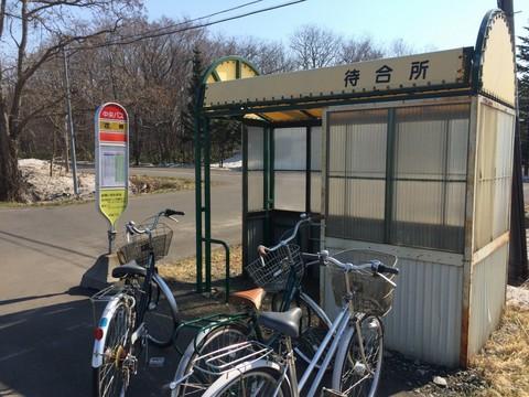 花畔(ばんなぐろ)バス停
