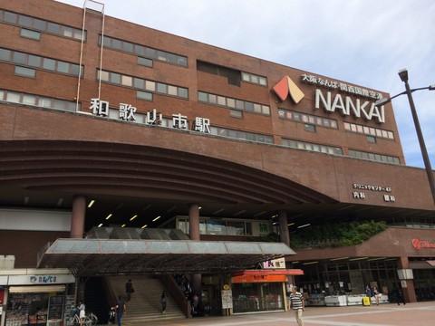 南海電鉄 和歌山市駅