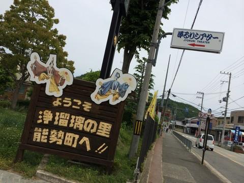 大阪のてっぺん 淨るりシアター
