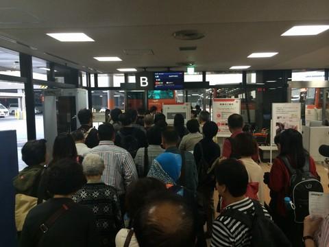 成田空港 国内線 搭乗口 バス乗り場