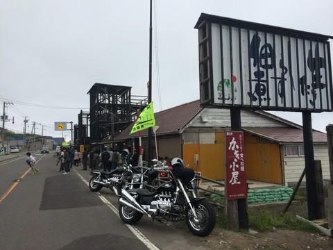 マルトシ吉野商店 かき小屋