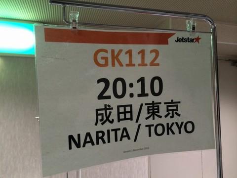 GK112