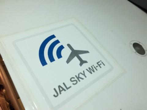 JAL SKY Wi-Fi
