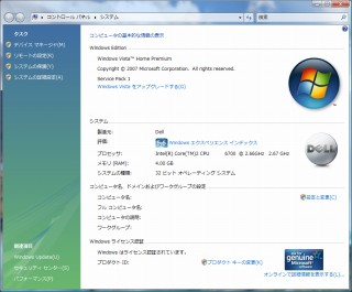 Windows Vista ServicePack1