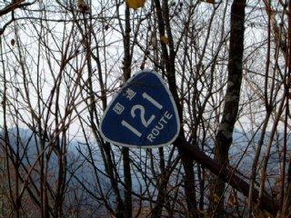 国道121号線標識