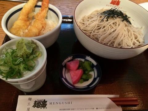 麺工房 麺串 朝食